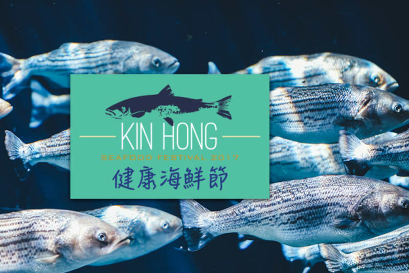 Sustainable Seafood Month Needs Your Support