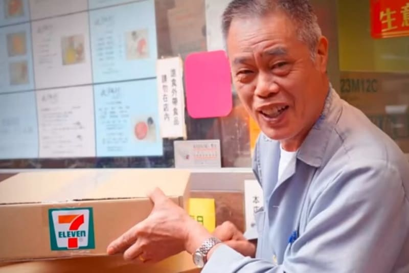 Hong Kongers Can Now Donate Charity Meals at 7-Eleven