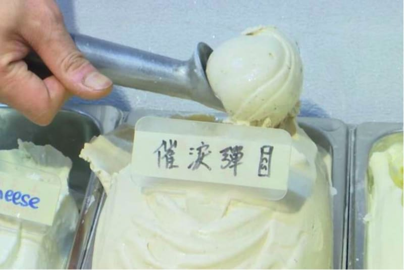 """Taste the Hong Kong Protests with """"Tear Gas"""" Ice Cream"""