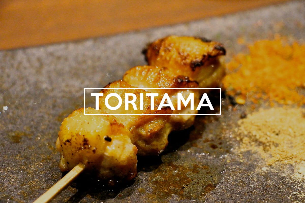 12-Course Omakase at the Yakitori counter at Toritama