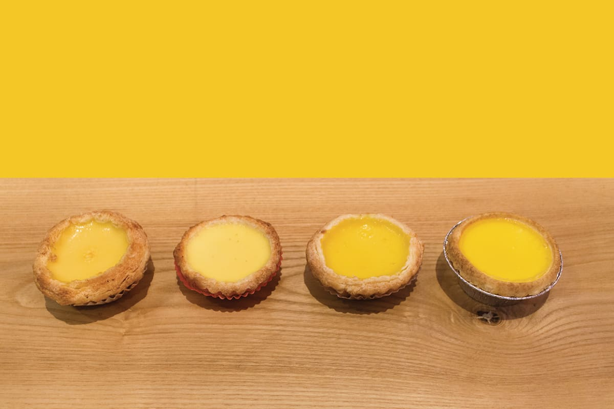 Hong Kong's Best Egg Tart