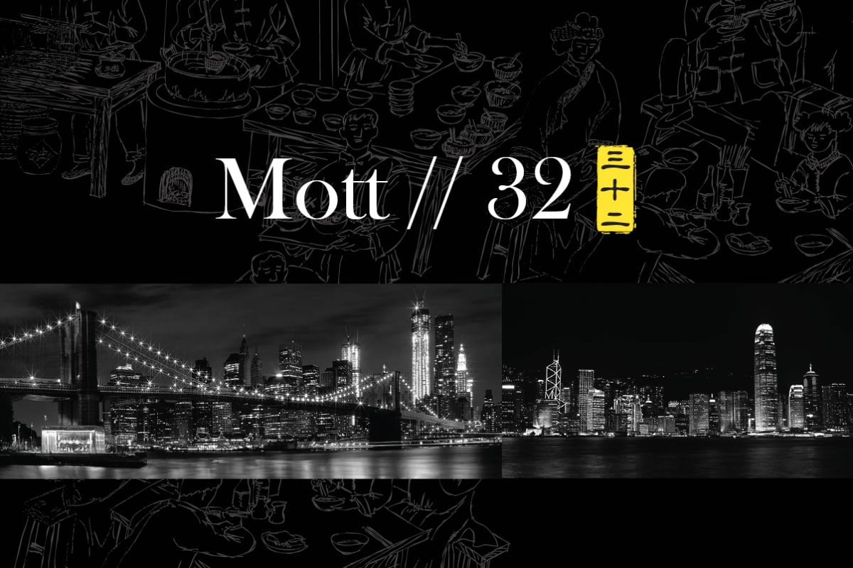 "Chinese Fine Dining with a ""Modernist"" Twist at Mott 32"