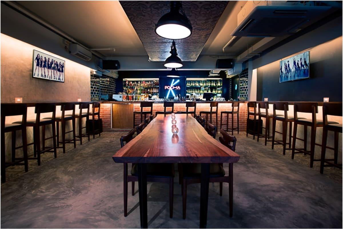 New Bar in Central: K-POCHA