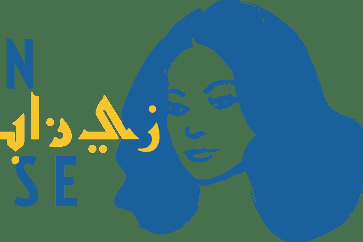 NEW Lebanese Restaurant in Soho: Maison Libanaise