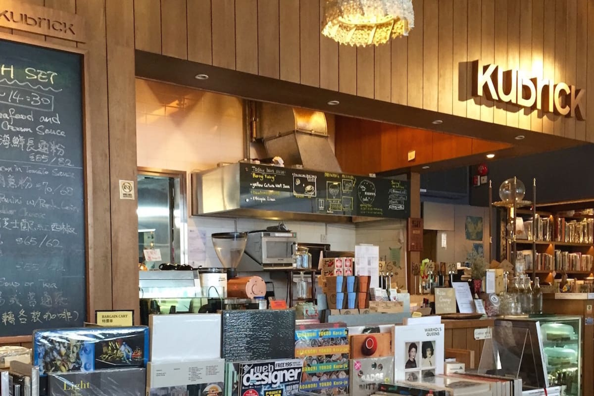 Let Your Creative Juices Flow at Kubrick Cafe in Yau Ma Tei