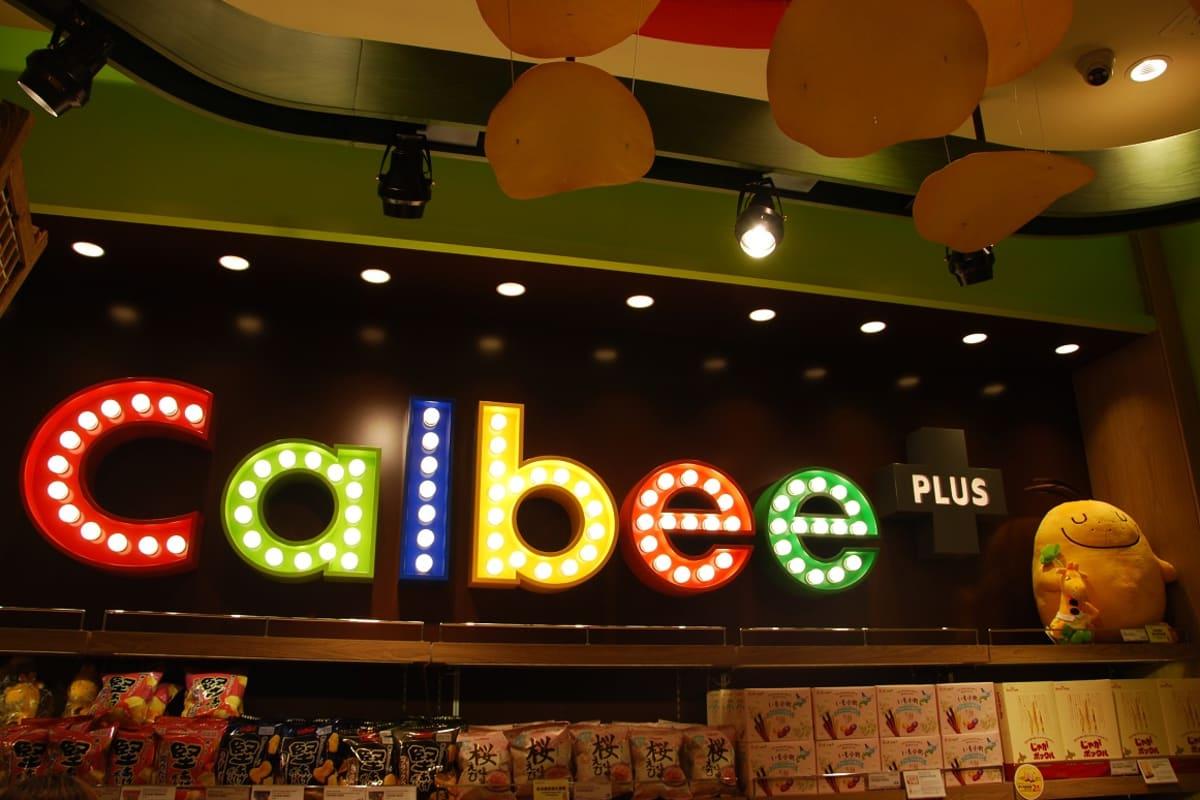Calbee Plus香港店開業 即炸新「鮮」熱「辣」限定薯片