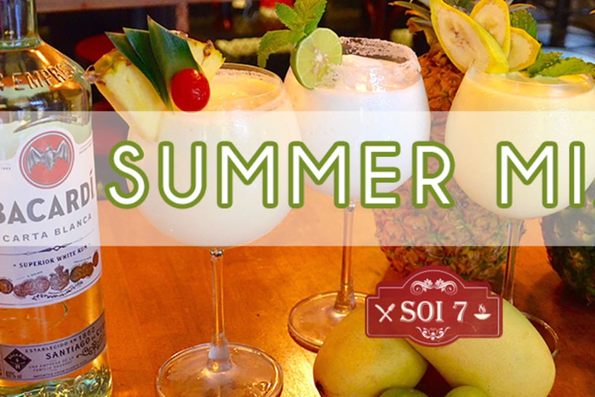 EVENT: Summer Mixer