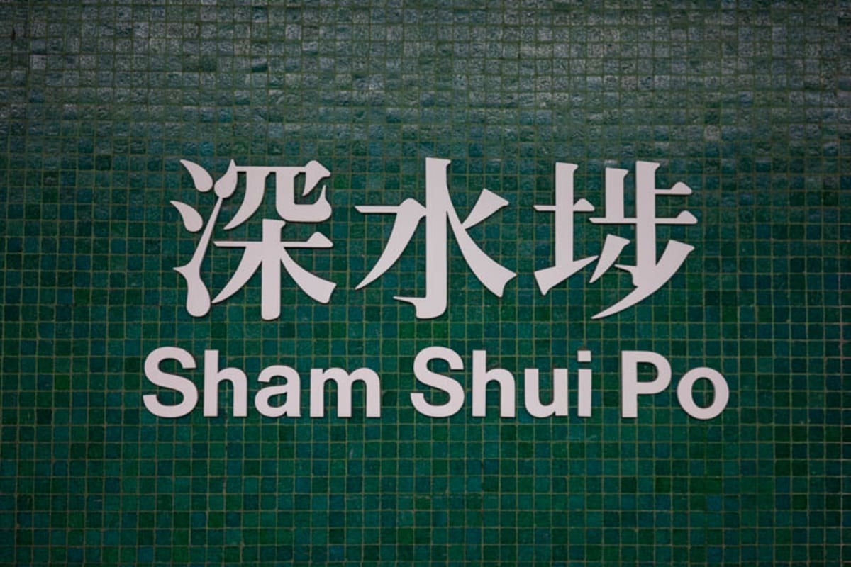 Cart Noodling in Sham Shui Po