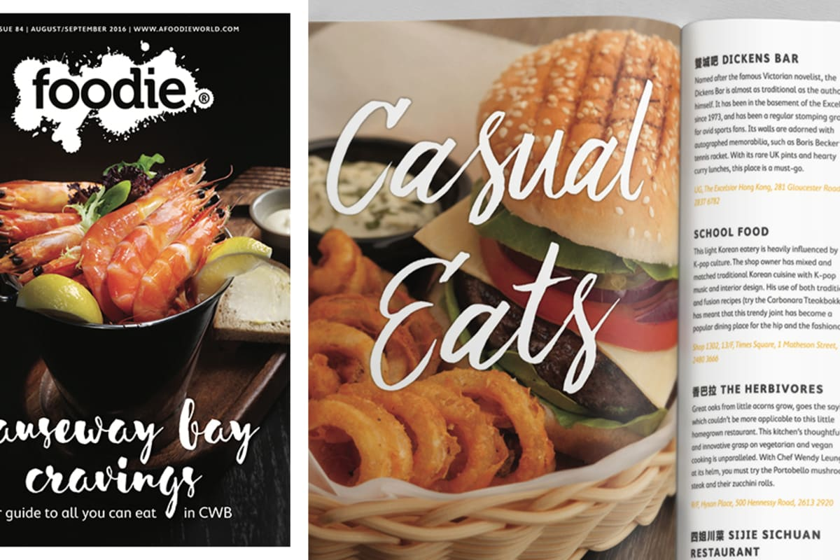 AUGUST/SEPTEMBER 2016 ISSUE: CAUSEWAY BAY CRAVINGS OUT NOW