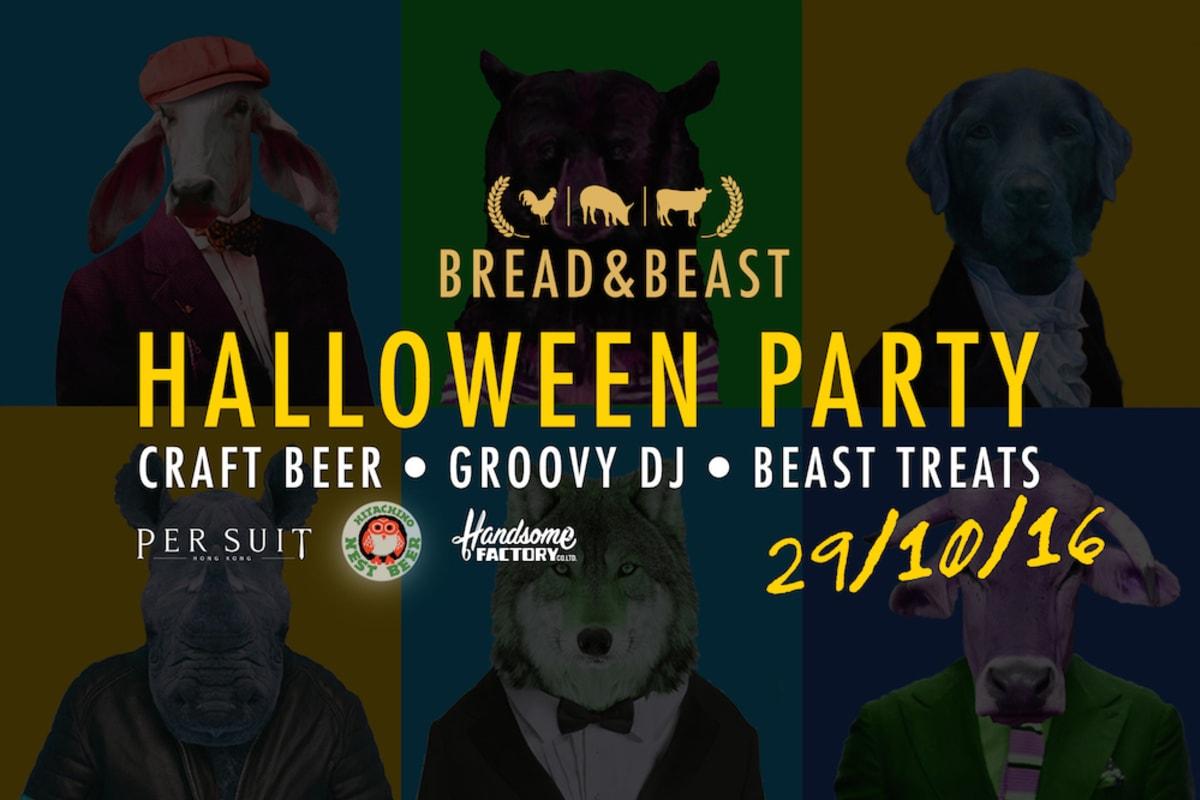 Bread & Beast Sunset Halloween Party
