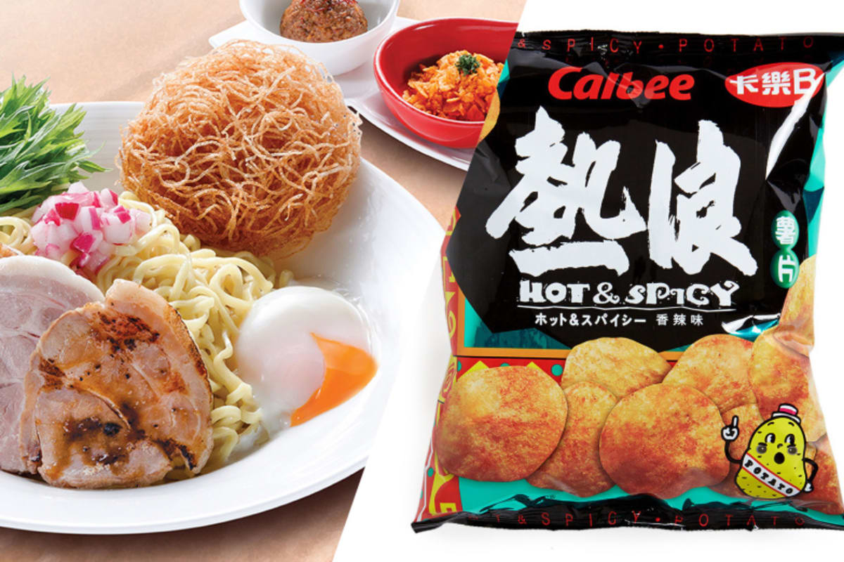 Hot & Spicy Potato Chips Ramen is Now a Thing