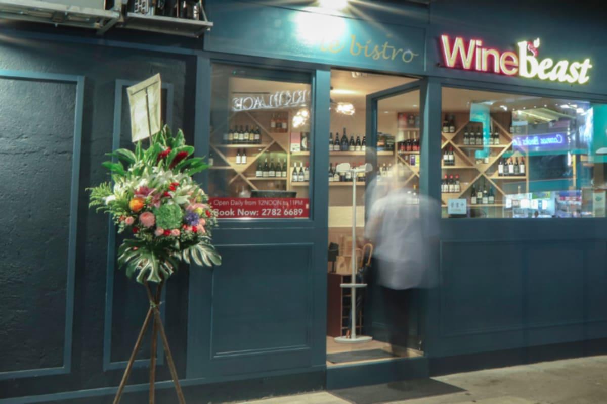 Christmas Menu: Le Bistro Winebeast (20–24 December 2018)