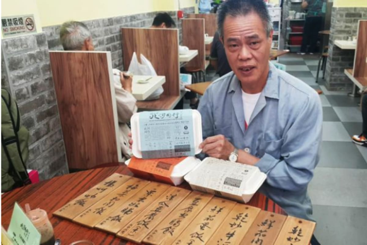 Pei Ho Barbecue Provides Free Masks + Free Rice Boxes to the Needy