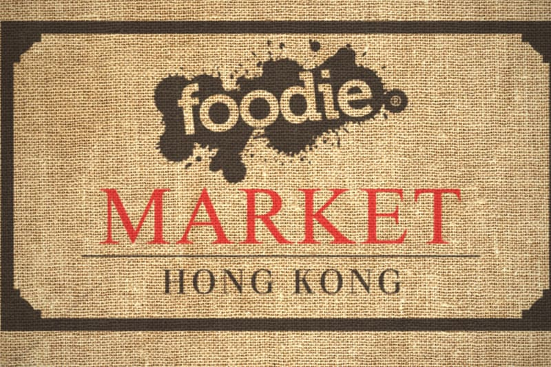 The Foodie Market (2015)