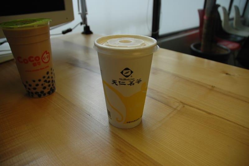 Food War - 珍珠奶茶