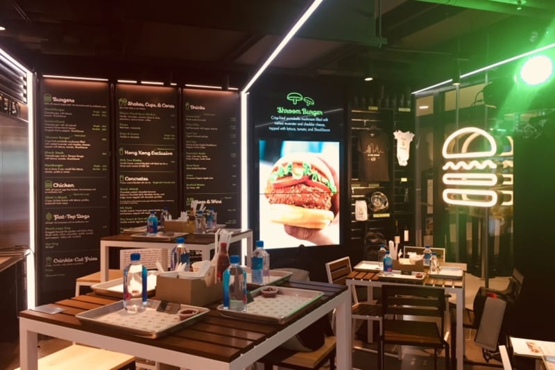 Shake Shack HK - Order From the Secret Menu at IFC (or soon Pacific Place)