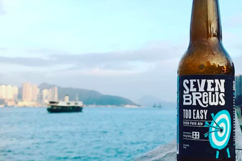 Win a Year's Worth of Seven Brews Craft Beer