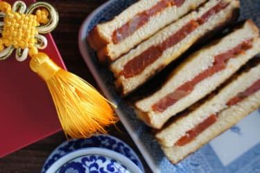 Recipes: New Ways to Eat CNY Pudding