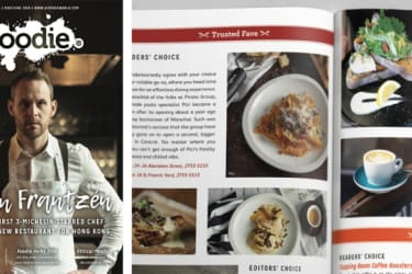 Foodie Magazine May/June 2018 Issue Out Now: Foodie Forks 2018