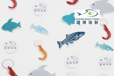Hong Kong Chefs Choose Sustainable Seafood