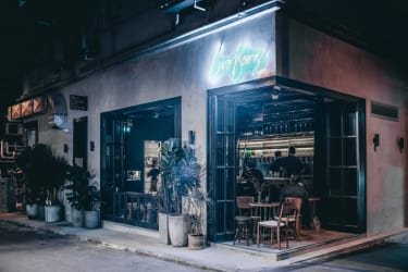 New Bar & Restaurant: Blue Supreme