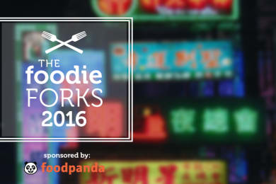 Foodie Forks Tidbit: A Look Back on The Winners from 2015