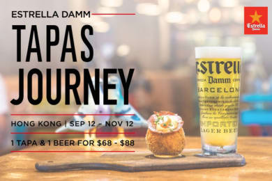 Estrella Damm Tapas Journey