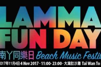 Lamma Fun Day 2017