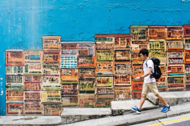 Cheese & Street Art