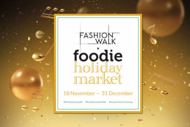 Complete List of Vendors at Fashion Walk x Foodie Holiday Market 2017
