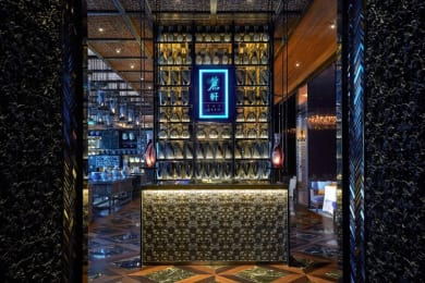 The Ritz-Carlton Macau's Lai Heen Launches Limited-time Michelin Degustation Menu