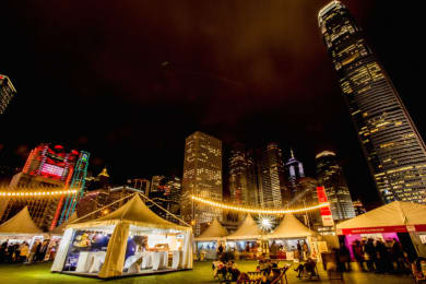 What to Look Forward to at Taste 2018