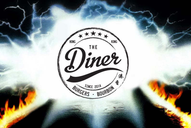 Back to the Future at The Diner