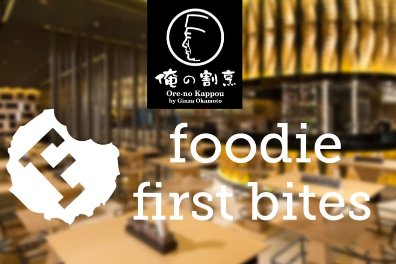 A Foodie Table at Ore-no Kappou by Ginza Okamoto