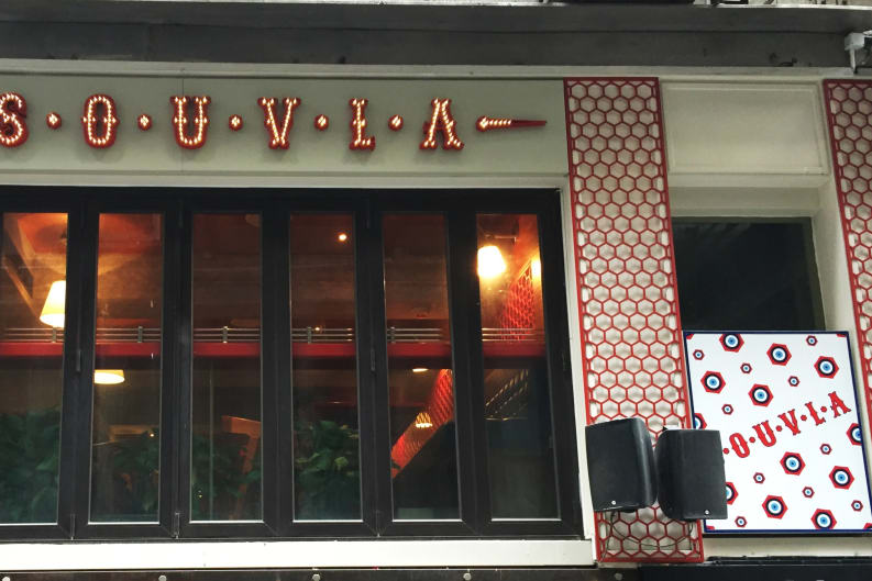 Get Your Greek on with Lunch at Souvla