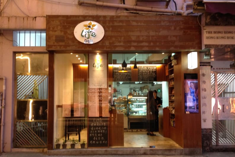 FOODIE NEWS: Life Cafe Closing in Hong Kong