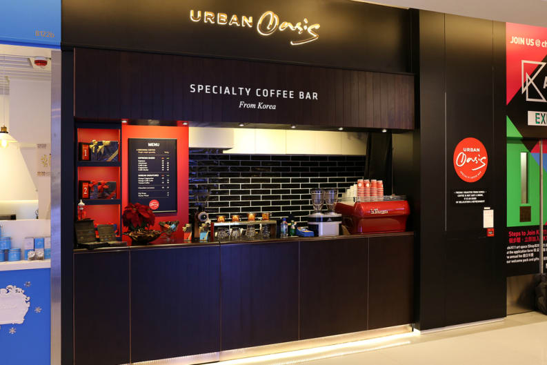 Specialty Korean-Style Coffee Now Brewing at Urban Oasis in Tsim Sha Tsui