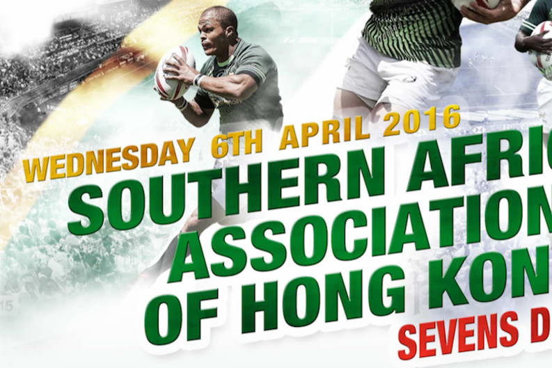 Sevens Dinner with South African fare