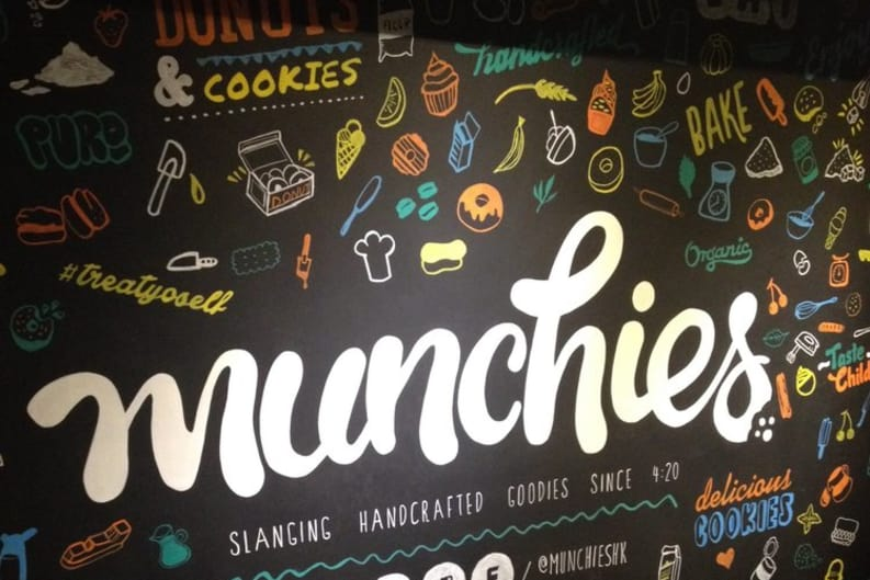 EVENT: Munchies 1st Birthday Block Party