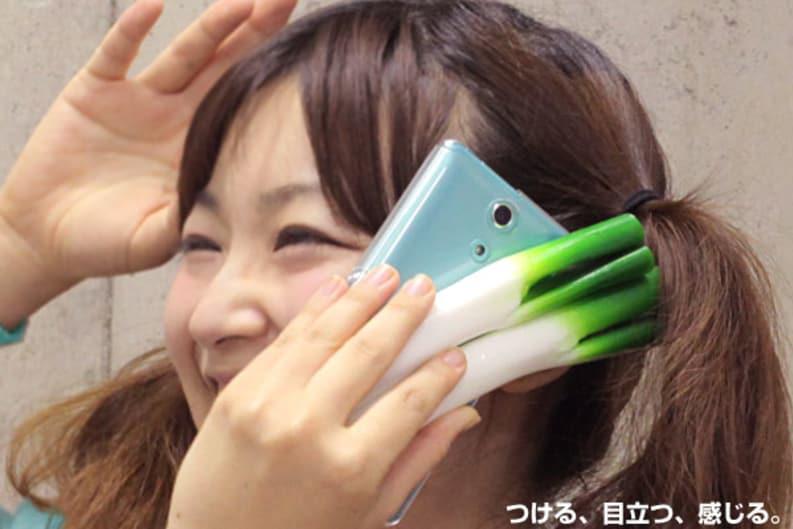 Phone Food