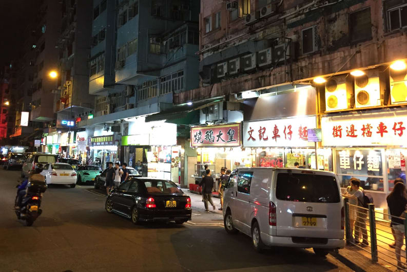 Michelin Crawl in Sham Shui Po