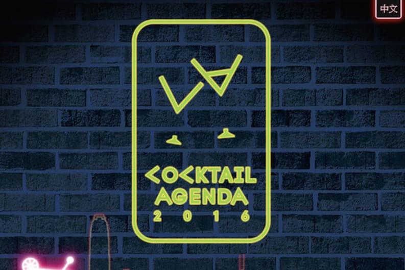 The Cocktail Agenda