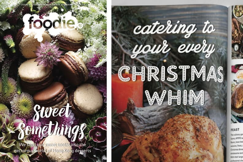 December 2016 Issue: Sweet Somethings Out Now