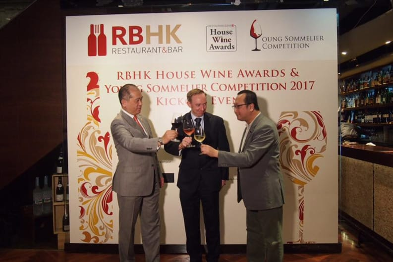 RBHK 2017 Annual House Wine Awards & Young Sommelier Competition Kick-Off