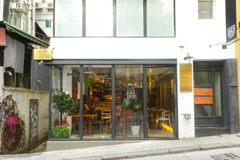 Café Review: Urban Coffee Roaster at C-dou