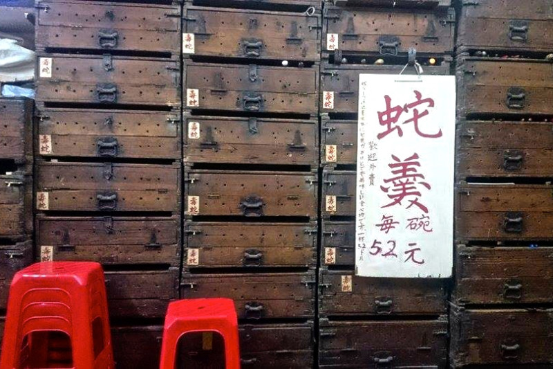 Old School Goodness: Sheung Wan