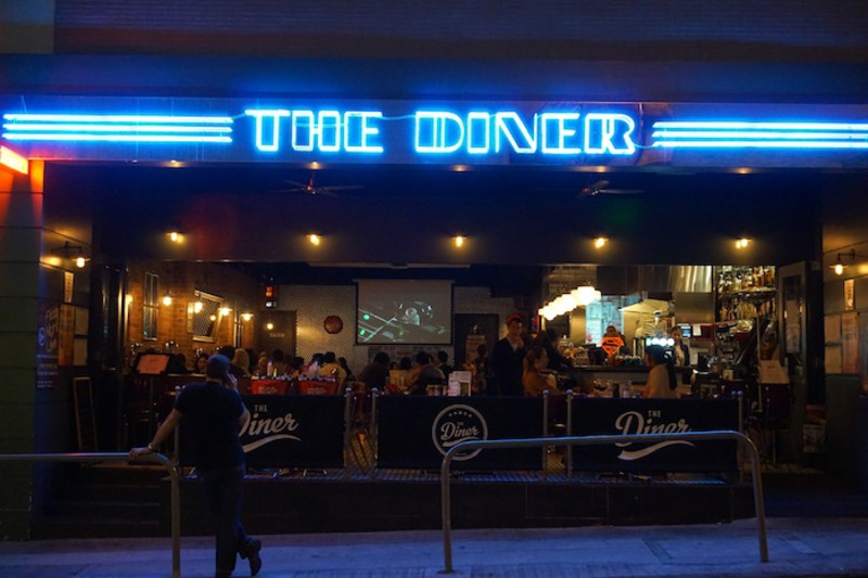 Foodie Event: Back to the Future at The Diner