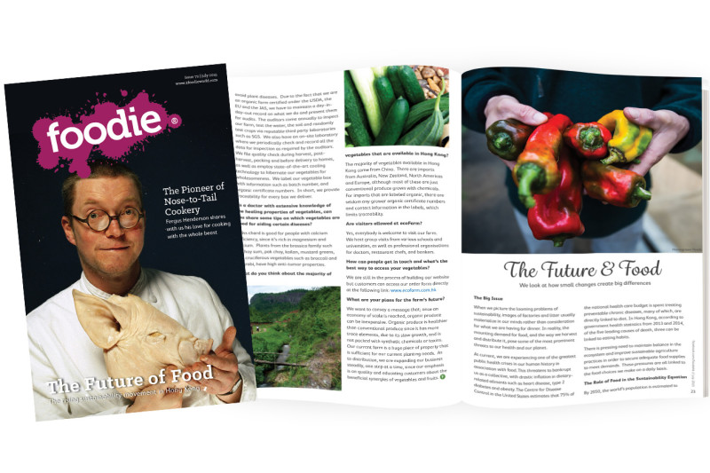 The July Issue of Foodie is HERE