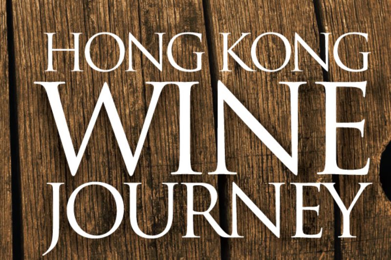 Hong Kong Wine Journey with HKTDC