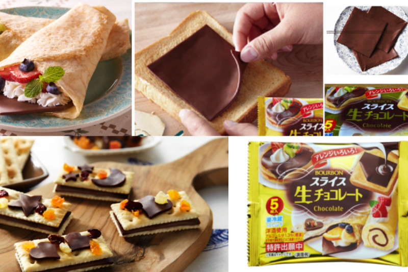 Game Changer: Chocolate Squares in Japan